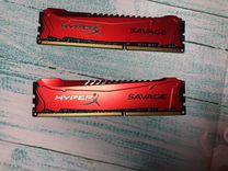 DDR3 Kingston HyperX Savage 1866 CL9 2 x 8 Gb (16g