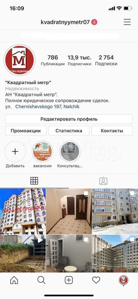 1-к квартира, 44 м², 9/10 эт.  89280756427 купить 6