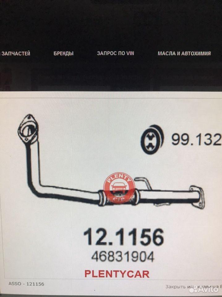Труба приемная fiat doblo  89127658982 купить 1