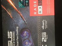 Видеокарта RX 560 2gb asus