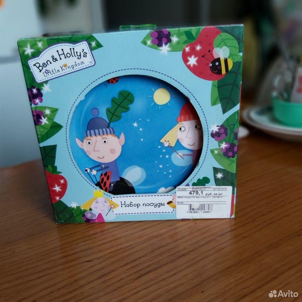 Набор детской посуды (3 предмета)  89173191130 купить 7