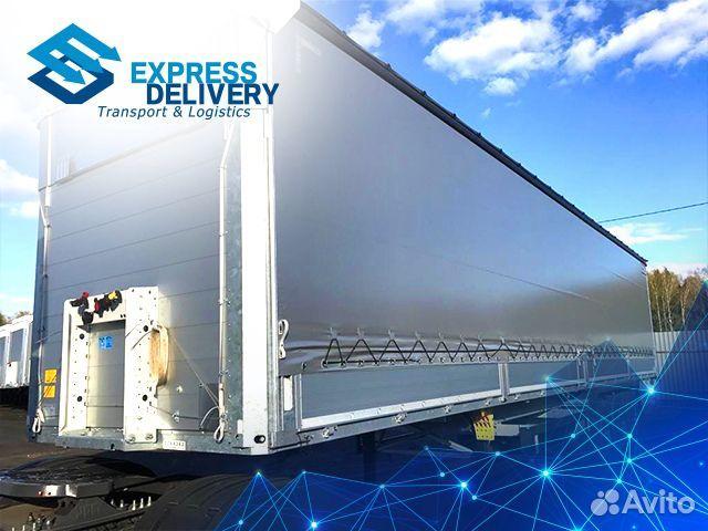 Грузоперевозки 10 тонн / 20 тонн межгород