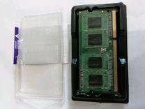 DDR3 2 GB 1600MHZ 1,5V память для ноутбука