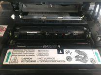 Принтер,сканер,факс