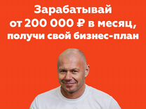 Бизнес на грузчиках и разнорабочих в Калининграде