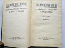 В.Кожевников,1971