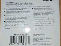 Новая карта памяти MicroSD 16gb с адаптером