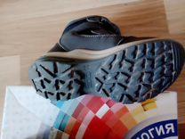 6da05acb Сапоги, ботинки - купить обувь для мальчиков в интернете - в Москве ...