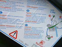 Автолюлька Verdi 0-10 кг