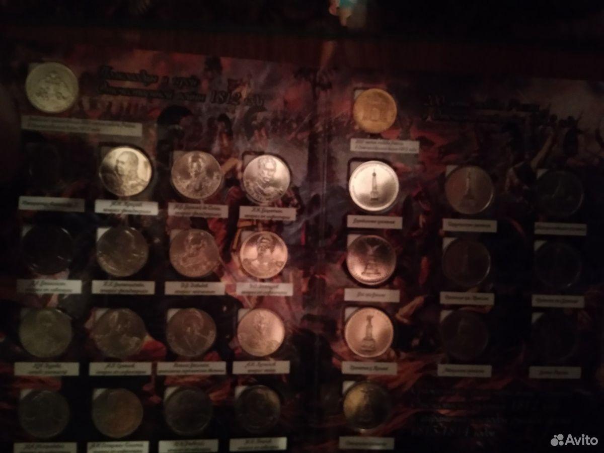Набор юбилейных монет  89525948829 купить 6