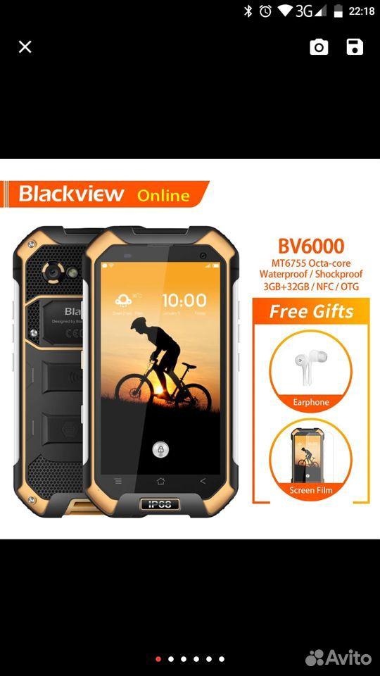 Смартфон защищенный bv6000  89203178660 купить 1