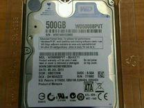 Жёсткий диск Western Digital 500GB
