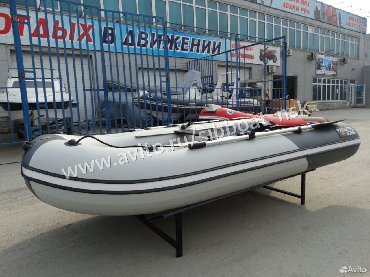 Лодка пвх Ривьера 3200 cк  89607825754 купить 5