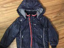 Куртка ветровка — Детская одежда и обувь в Екатеринбурге