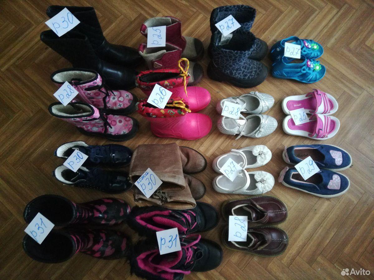 Продам мешок детской обуви  89033236175 купить 1