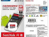 SanDisk Ultra 128GB microsdxc UHS-I Card Class 10