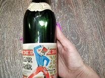 Бутылка 1967г