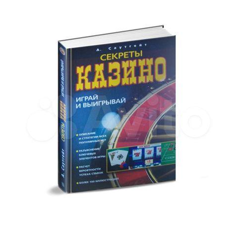 Казино играй и выигрывай рейтинг крупнейших онлайн казино