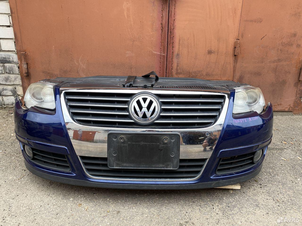 Ноускат синий Volkswagen Passat B6  89534684247 купить 3