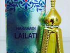Lailati масляные духи Al Haramain 12мл