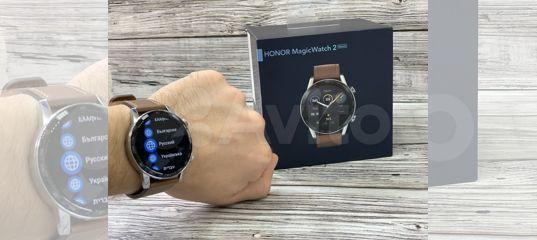 Honor MagicWatch 2 46mm купить в Омской области с доставкой | Личные вещи | Авито