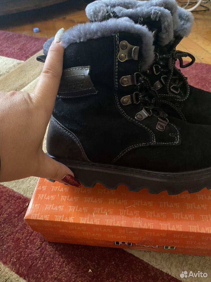 Ботинки зимние  89853197474 купить 4