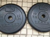 Блины обрезиненные 5, 10 кг