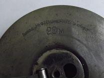 Рулетка старинная, 20м