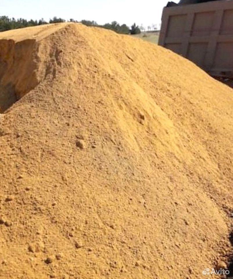 Песок строительный  89670733333 купить 2