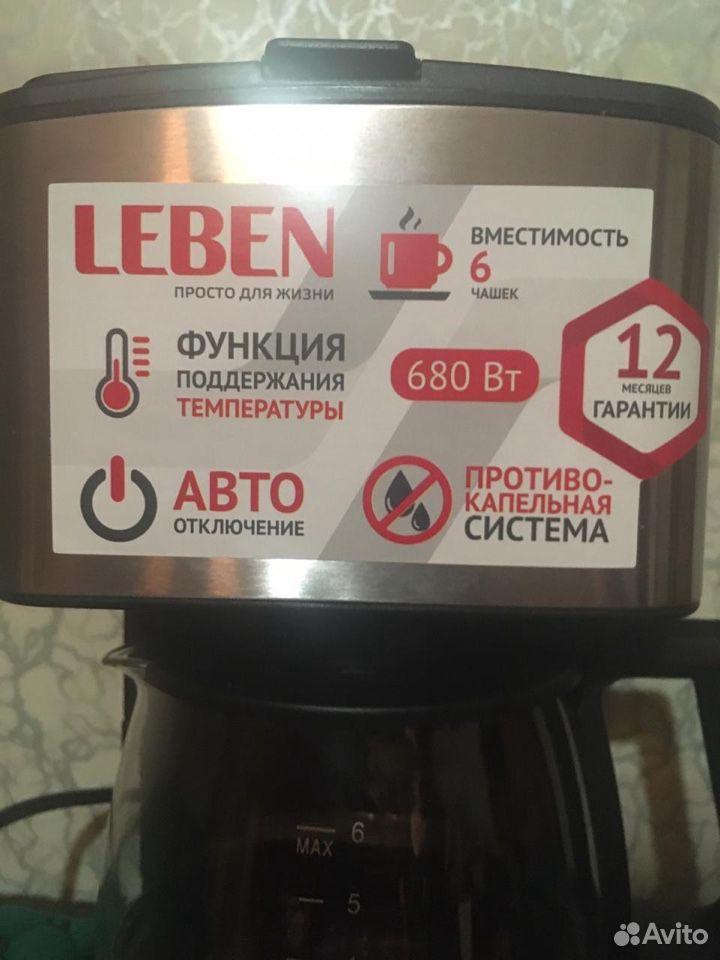 Кофеварка  89155535745 купить 4