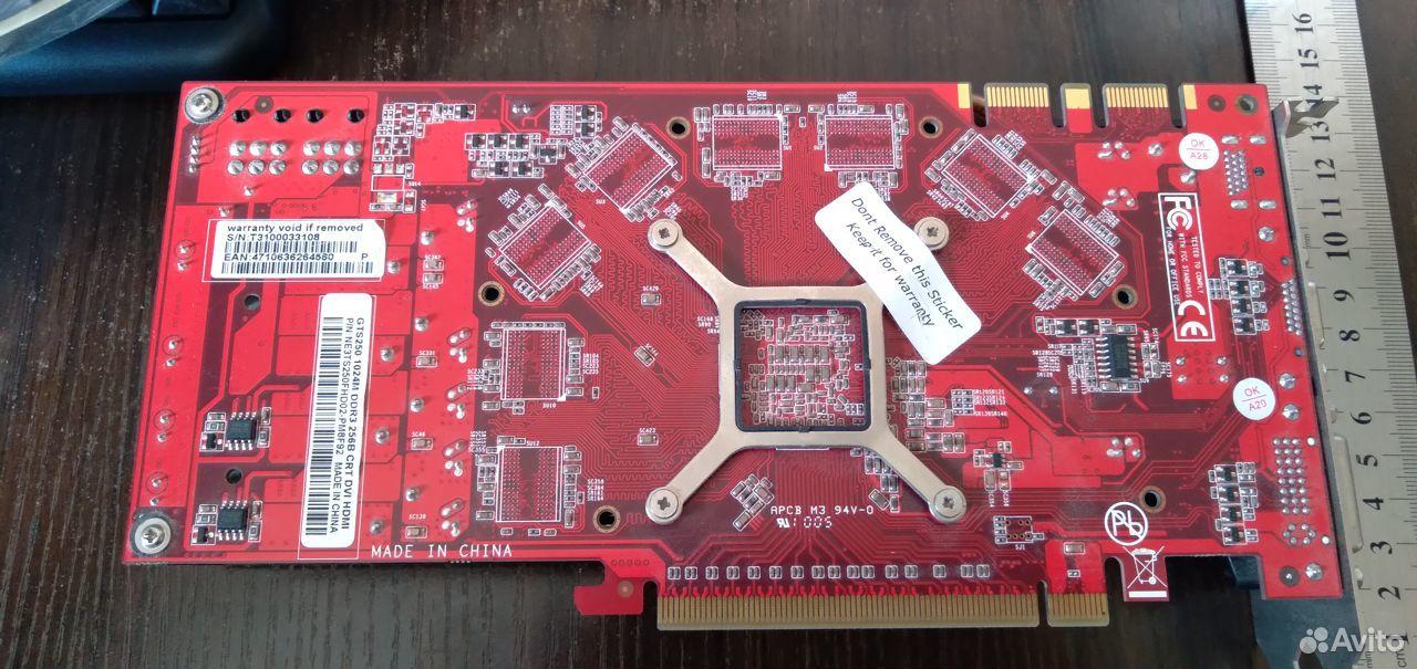 Видеокарта Nvidia Palit GTS250 1024Mb DDR3 256bit  89149659568 купить 2