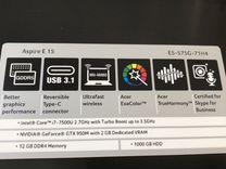 Мега игровой Acer Core i7-7500U 12Gb DDR4 GTX 950M