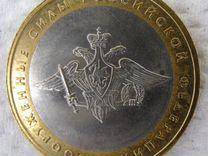 10 р Серия «Министерства РФ»,Гагарин,55,60л победы