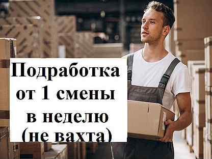 Работа для девушек в ночную смену москва работа и конкурсы для моделей