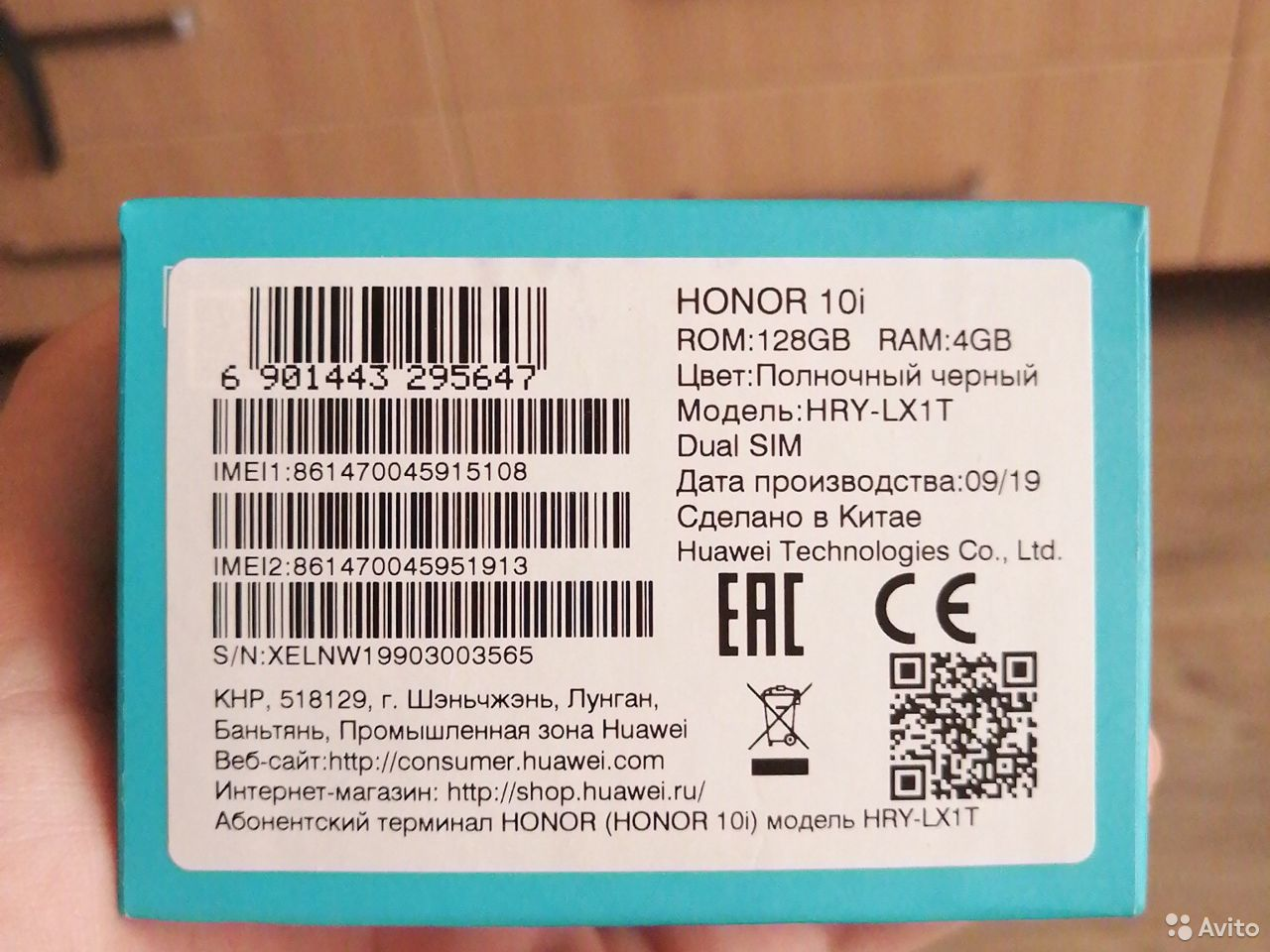 Honor 10i  89041093325 купить 1