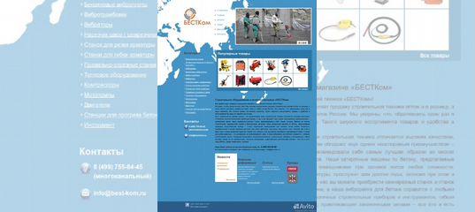 f6fcad655d95 Услуги - Создание и продвижение сайтов от компании RaDon в Ростовской  области предложение и поиск услуг на Avito — Объявления на сайте Авито