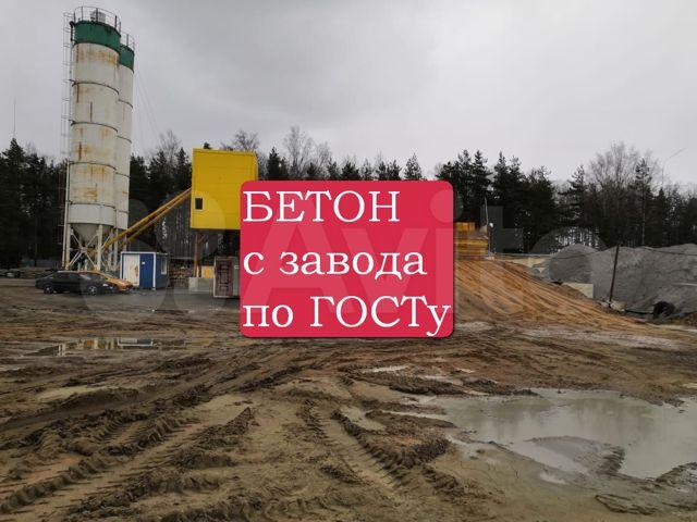 Купить бетон агалатово сертификат на раствор цементный м300