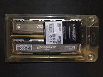 Crucial Ballistix 16 gb (2x8) 3000mhz DDR4