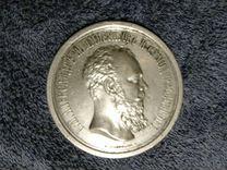 """Медаль """" За Усердие """""""