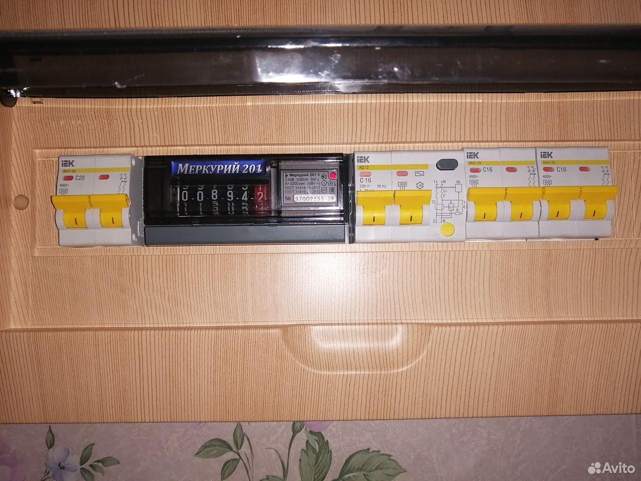 Услуги электрика  89306720203 купить 1