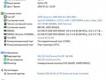 Комп 1ядро 1гиг SSD(128Гб)