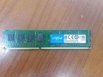 Оперативная память DDR3 8Gb PC12800. Гарантия