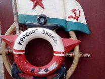 Штурвал эмблема корабля вмф