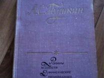 А С Пушкин и М Ю Лермонтов (Собрание сочинений)