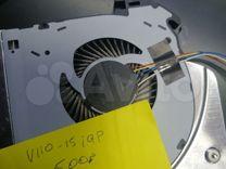 Системы охлаждения для ноутбука v110-15iap
