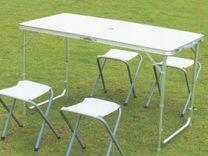 Cкладной туристический стол + 4 стула
