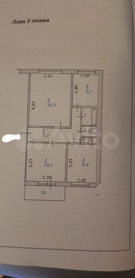 3-к квартира, 54 м², 3/5 эт.