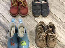 Обувь Ecco, adidas, olang, next разные р-ры