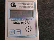Дозиметр мкс-01са1