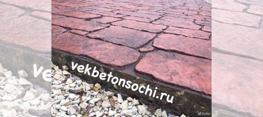 Печатный бетон сочи правильная стена из керамзитобетона